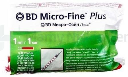 Strzykawka 1ml insulinowa U40 10 sztuk